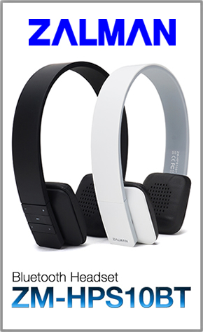 bluetooth_headset